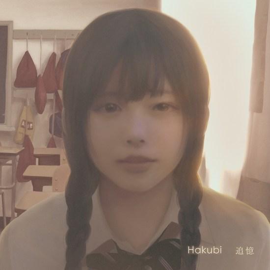 [Single] Hakubi – Tsuioku