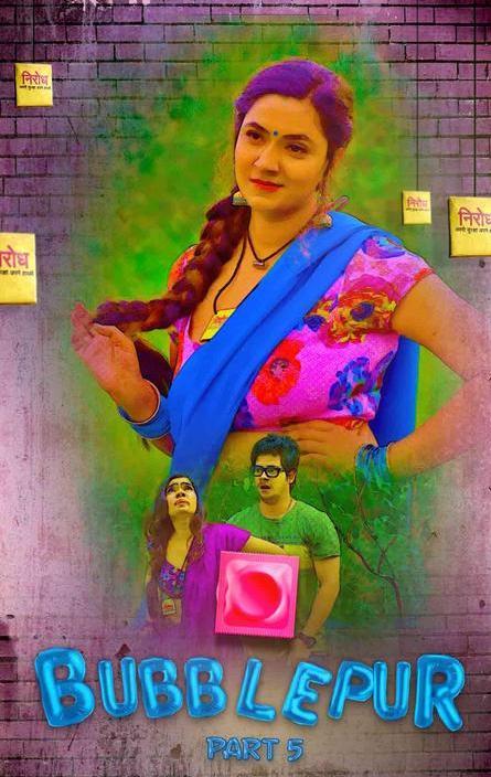 Bubblepur-2021-S01-E05-Hindi-Kooku-Originals-Web-Series-720p-Watch-Online