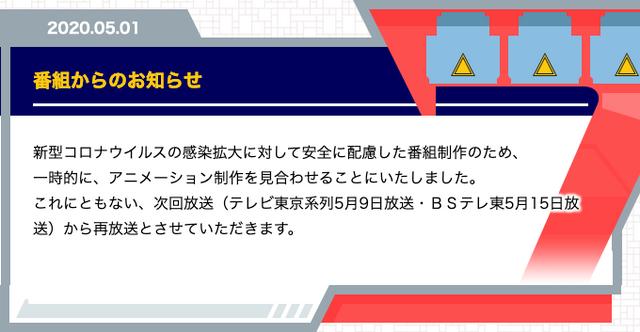 Screenshot-2020-05-02