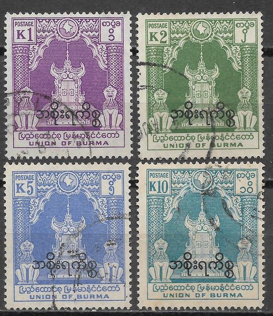 Burma D75