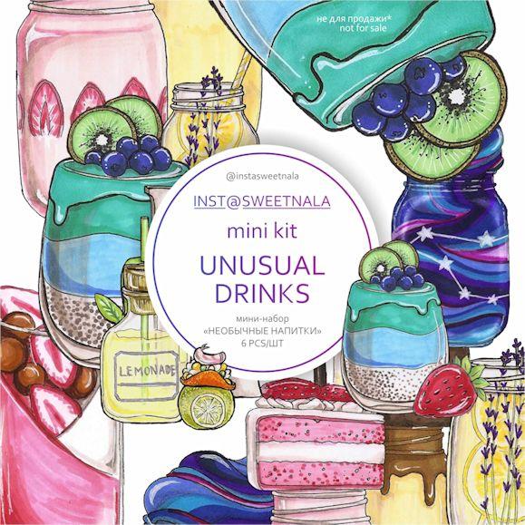 0-unusual-drinks-cover.jpg