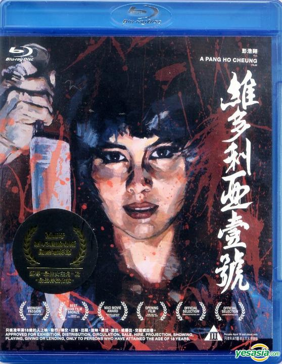 Dream Home (2010) Chinese Movie HDRip 720p AAC