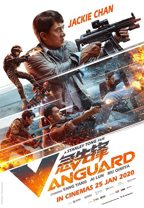 Vanguard | 2020 | m720p - m1080p | BluRay | Türkçe Altyazılı | Tek Link