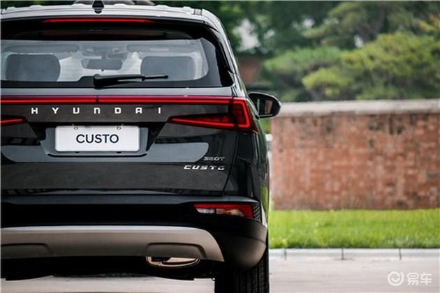 2021 - [Hyundai] Custo / Staria - Page 5 874-CE49-A-18-AB-4241-897-C-E8726-C1-C064-C