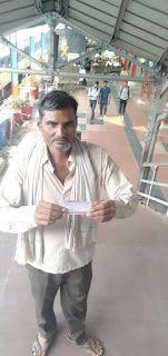 एक सच्ची घटना - छुट्टा नहीं है !   Social Concern   Gyansagar ( ज्ञानसागर )