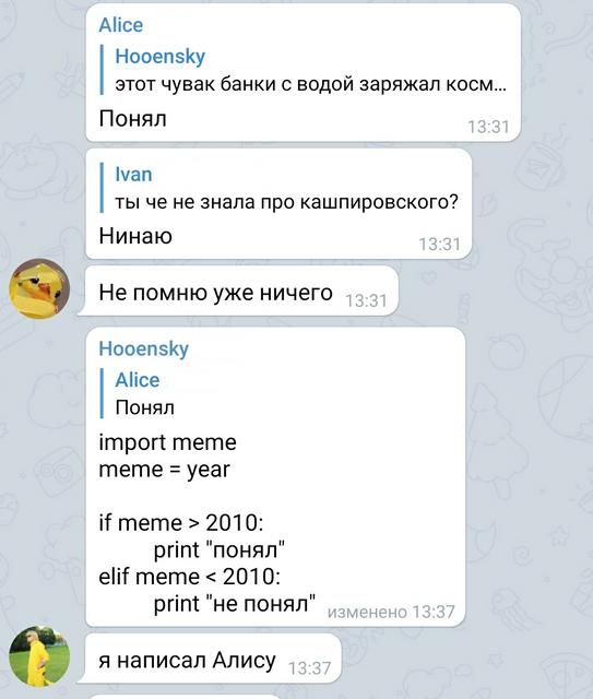 2-20200423134422