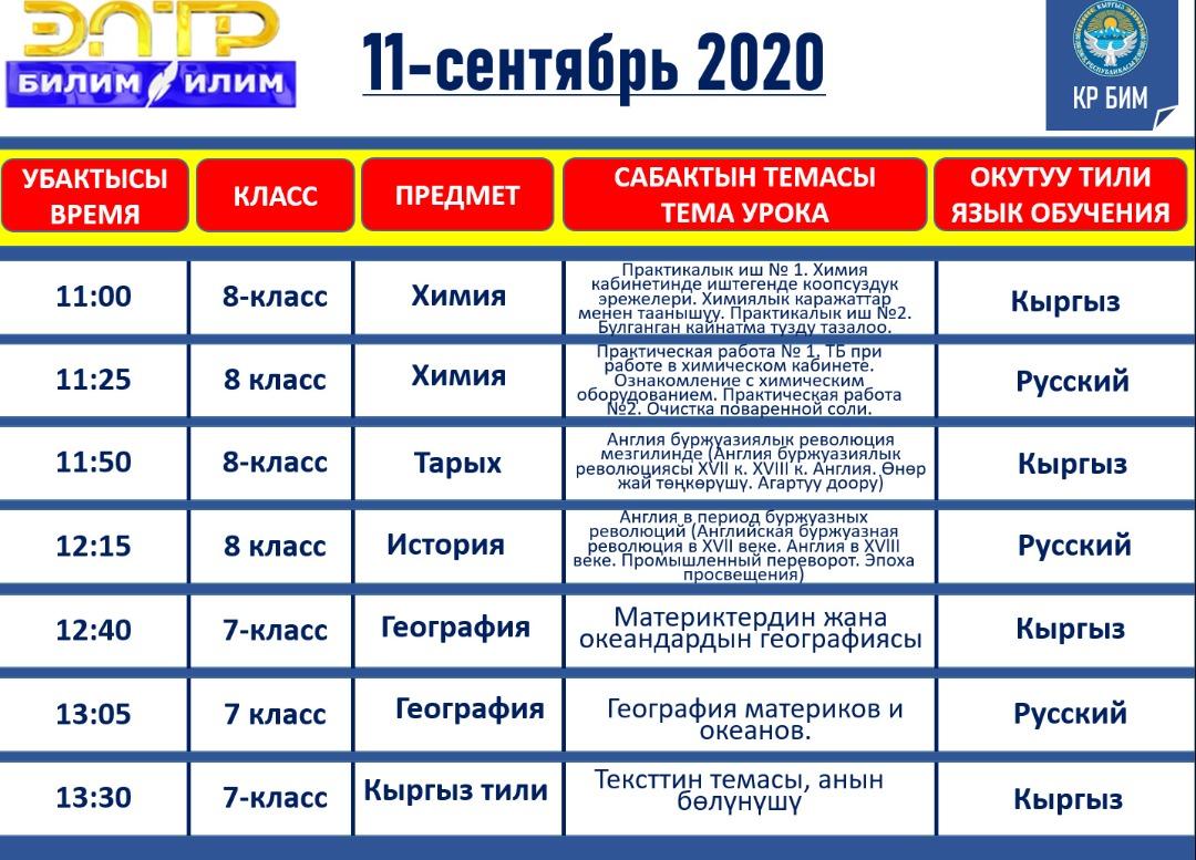 IMG-20200906-WA0021