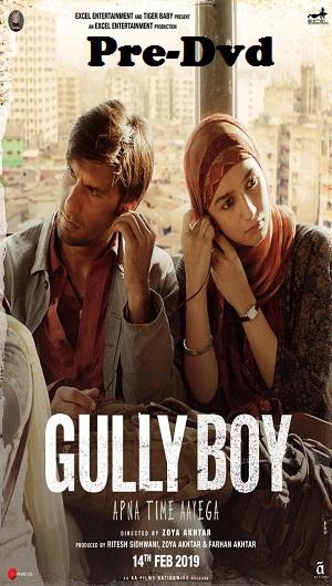 Gangs Of Wasseypur Full Movie Download Filmyzilla