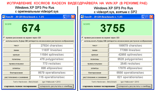 Win-XP-SP23.png