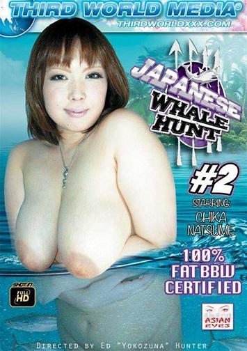 Охота на японских китов 2  |  Japanese Whale Hunt 2 (2016) WEB-DL 720p