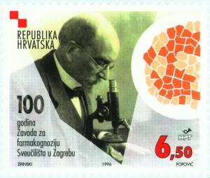 1996. year 100-GODINA-ZAVODA-ZA-FARMAKOGNOZIJU-SVEU-ILI-TA-U-ZAGREBU