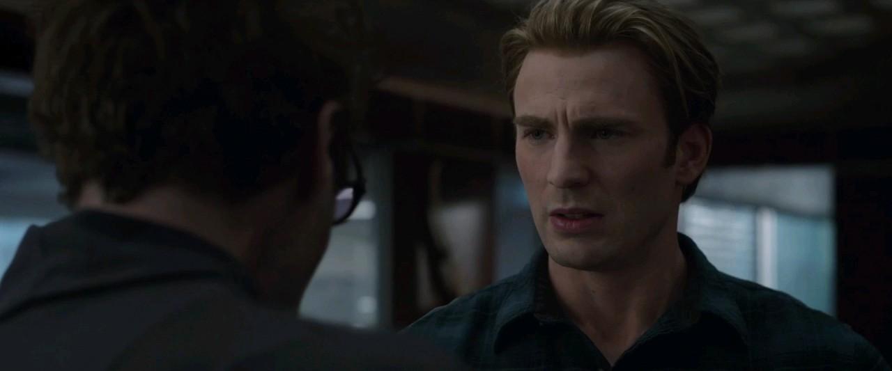 Avengers Endgame Screen Shot 2