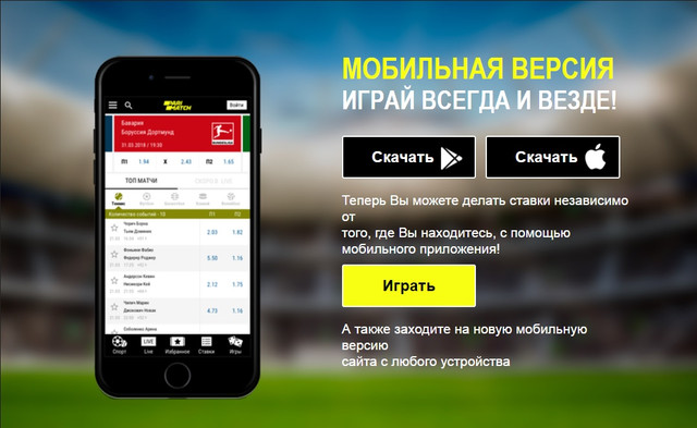 сайты казахстана ставки