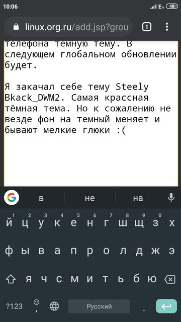 Screenshot-2019-10-31-10-06-56-430-com-android-chrome.png