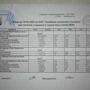 IMG-20200915-093539