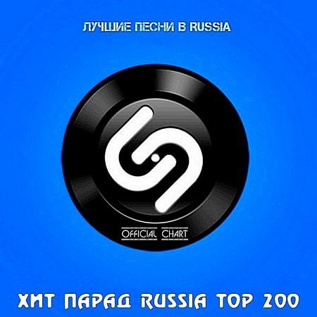 Shazam Хит-парад Russia Top 200 [03.10] (2020) MP3
