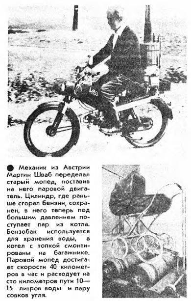 1982-02.jpg