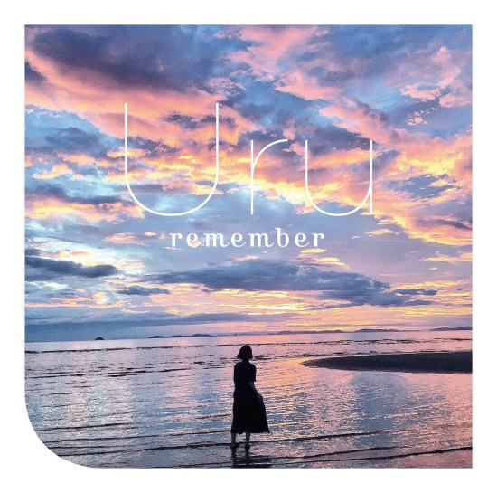 [Single] Uru – remember