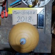 20190119-185707.jpg
