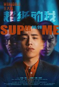 SUPER-ME-POSTER.jpg