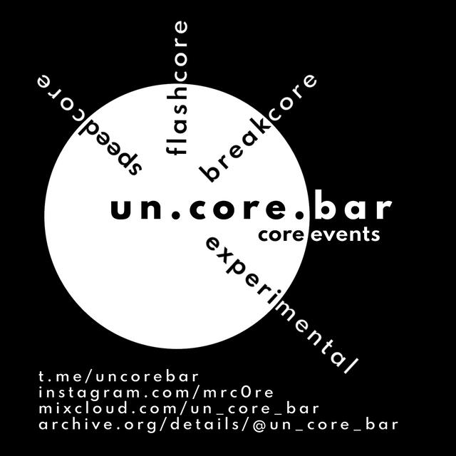 ucb-teaser-0500-final-invert