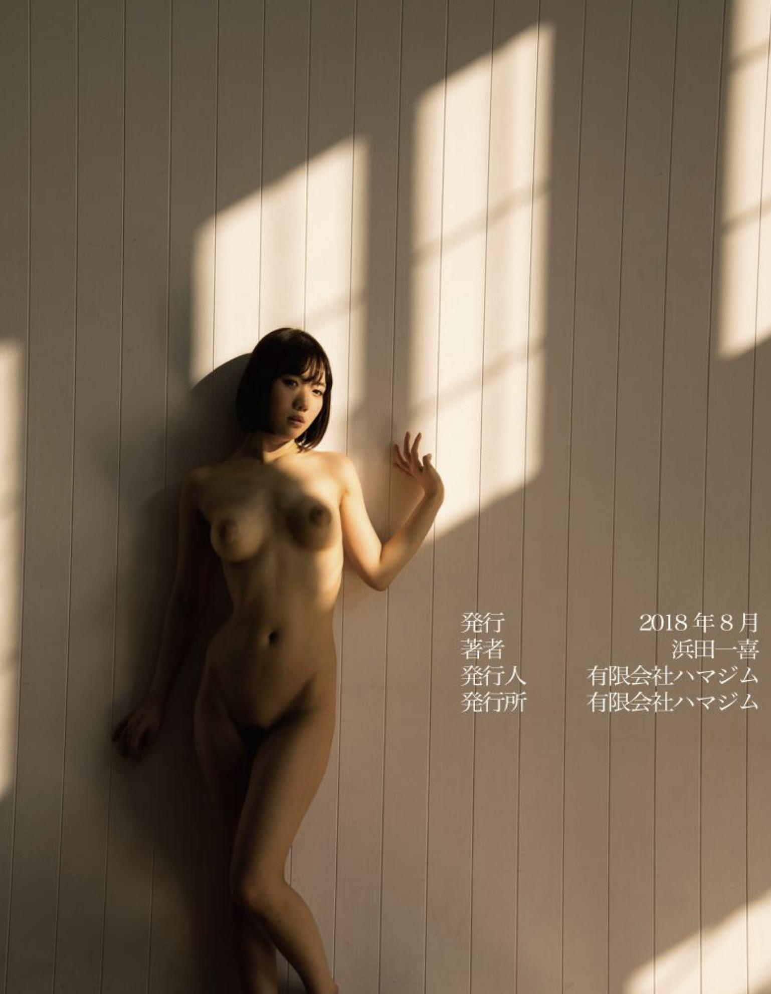 菊川みつ葉 写真集 Hetairai 141