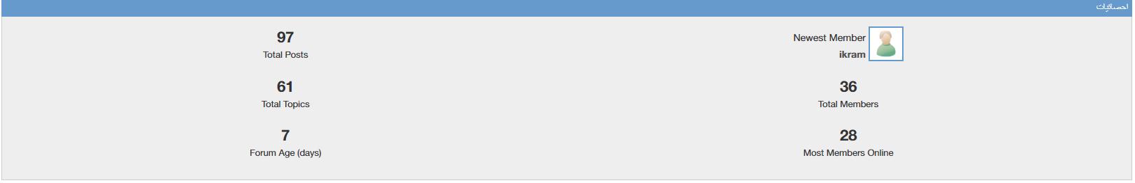 modification d'un script svp Screenshot-28