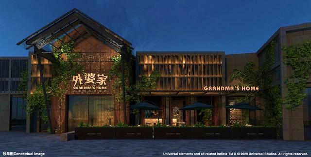 [Chine] Universal Beijing Resort (2020) - Page 3 Zzzzzzzzzzzzzzzzzzzzzzzzzzzz20