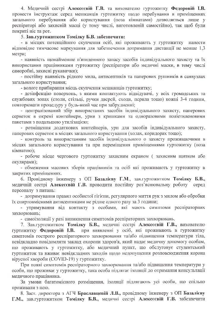 covid2-013