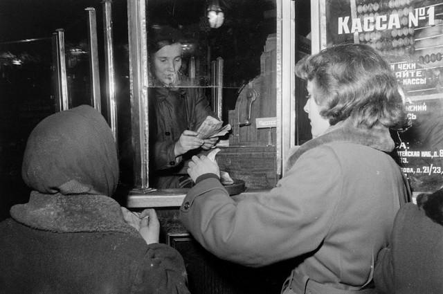 American-traveler-1956-Leningrad-23