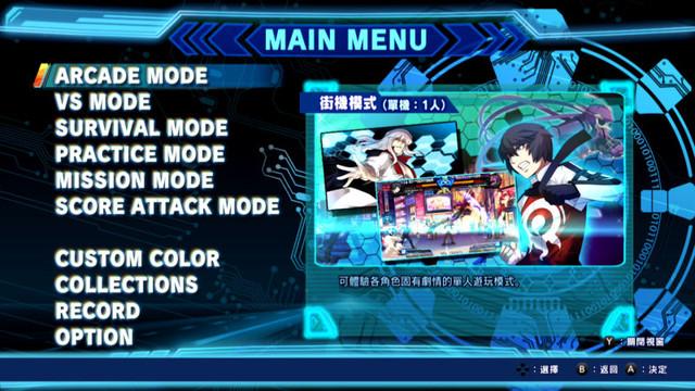 《混沌代碼:新生浩劫》Nintendo Switch™中文版,今天上市! 002