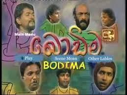 bodima-episode-7