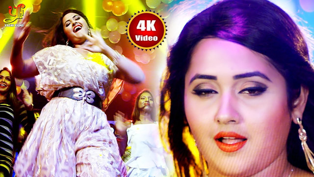 DJ Pe Dance By Indu Sonali Bhojpuri Hot Video (2020) HD 100 MB