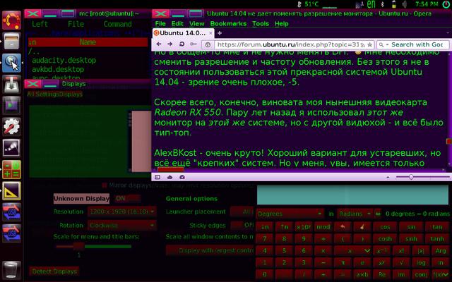 Screenshot-from-2021-07-04-19-54-52