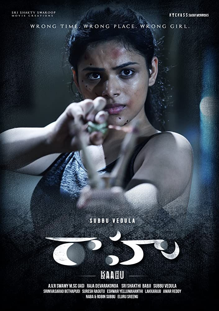Raahu (2019) Telugu WEB-DL - 480P | 720P | 1080P - x264 - 200MB | 650MB | 1.2GB - Download & Watch Online  Movie Poster - mlsbd