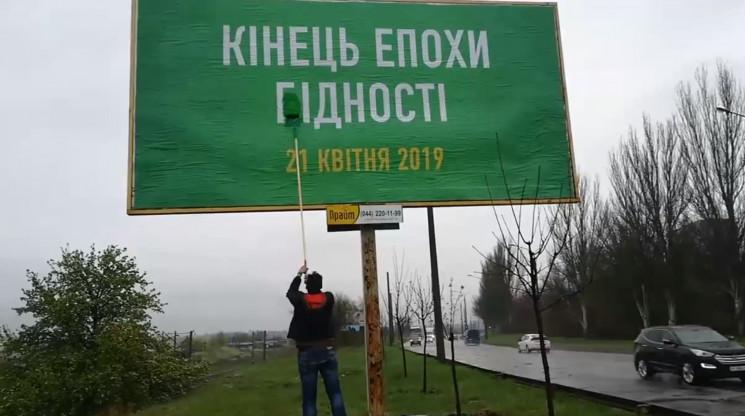 Вночі на проспекті Григоренка у Харкові встановили таблички з ім'ям Жукова - Цензор.НЕТ 5801