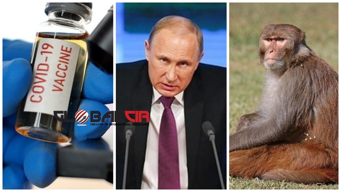 RUSKE 'NEVIDLJIVE' VAKCINE! Putin najavljuje i treću, iako niko nije vidio ni prve dvije vakcine, za koje kaže da su 'sigurne i efikasne'
