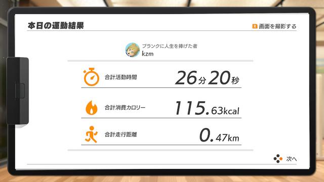 推主kzm分享自己「健身環」半年的鍛煉成果 Image