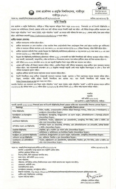 Admission-Notice-1-page-001