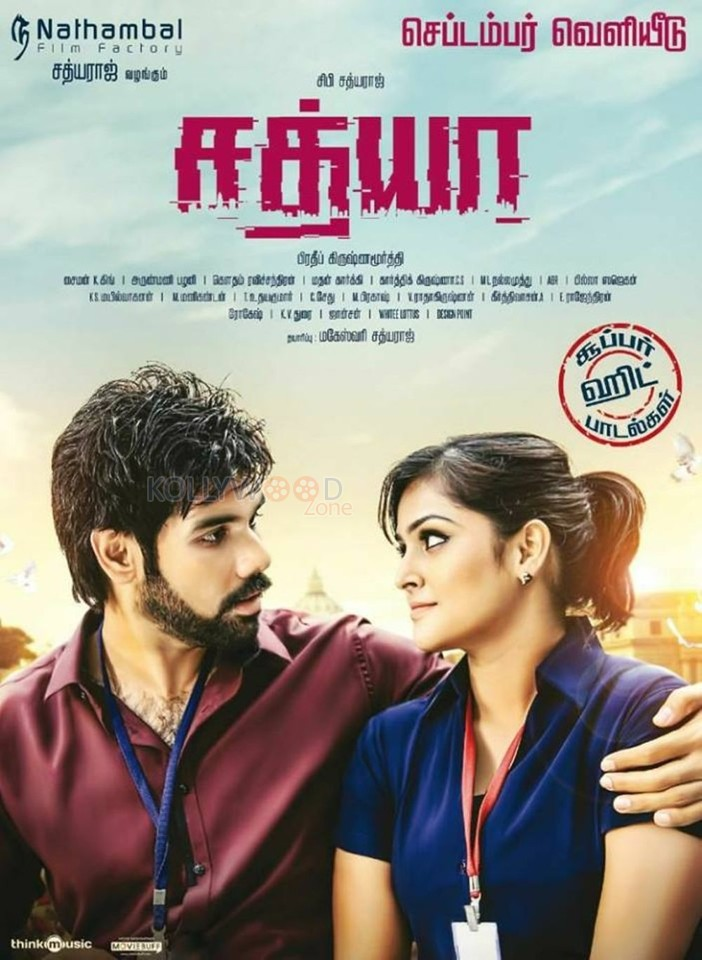 Sathya 2020 Hindi Dubbed 720p HDRip 400MB Download
