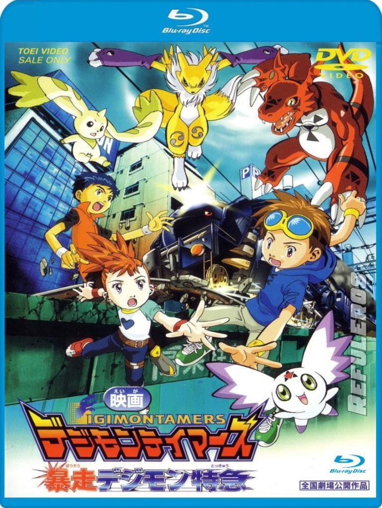DIGIMON 07 - EL EXPRESO DIGIMON FUGITIVO