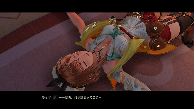 PS4/Switch/PC《萊沙的鍊金工房 2 ~失落傳說與秘密妖精~》主視覺宣傳圖、人設圖、遊戲畫面截圖、 普通版、特典版、典藏版、特典公開。遊戲中文版將於今年冬季發售。 Image