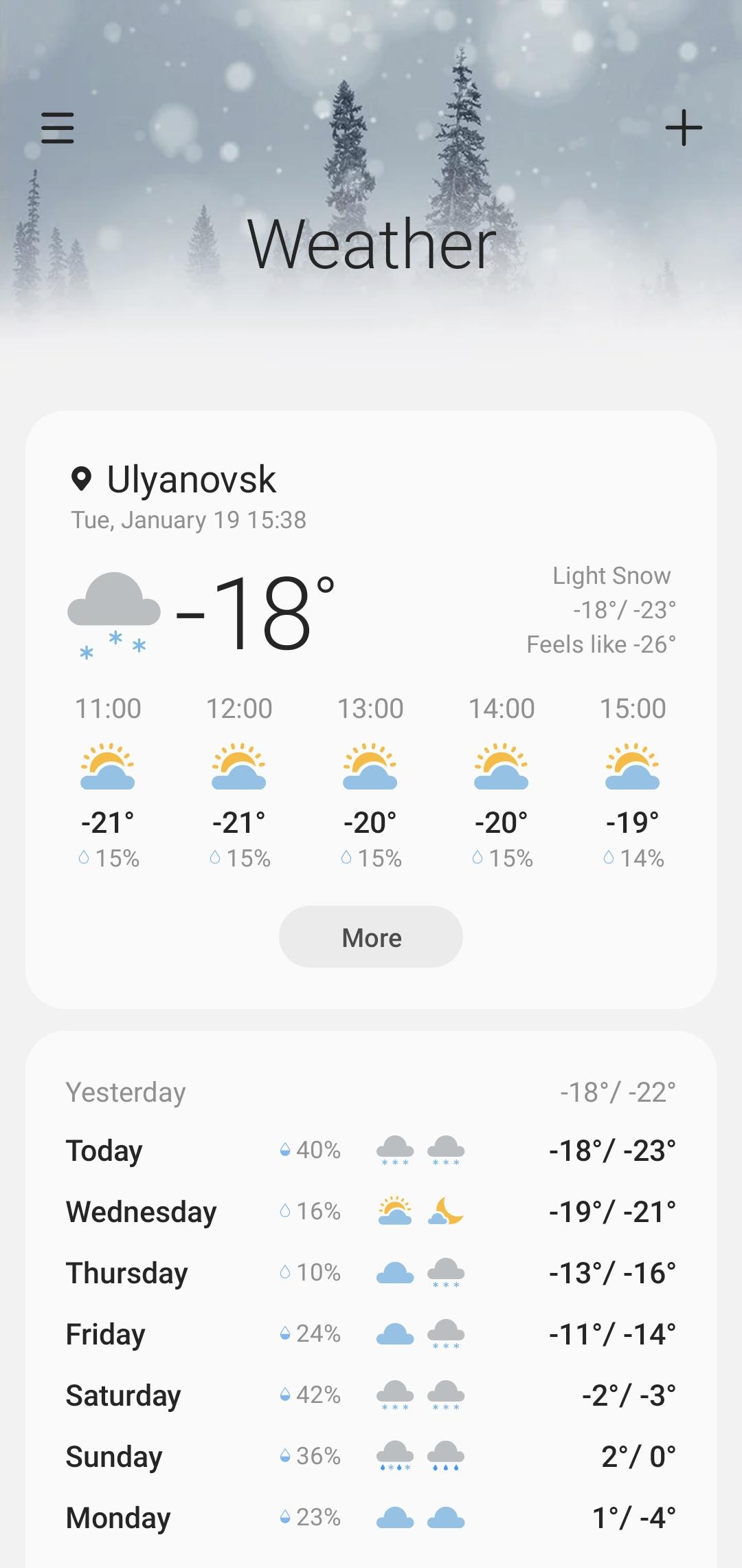 Screenshot-20210119-153816-Weather.jpg