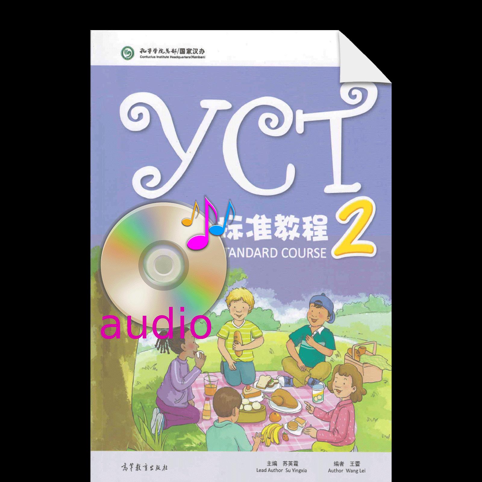 Yct2 Audio