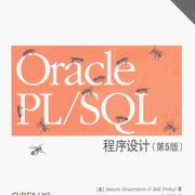 Python 程序設計實用教程(137MB@PDF@OP@簡中)