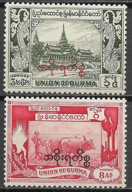 Burma D59