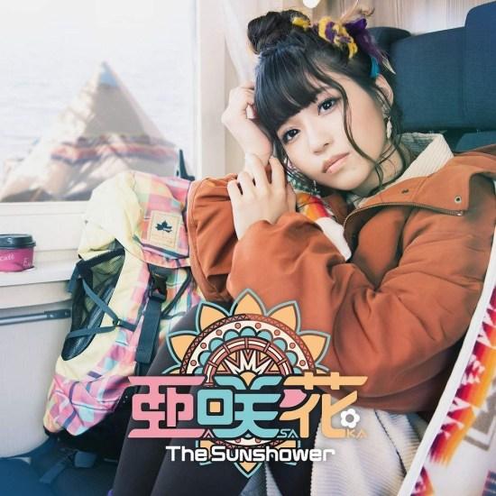 [Single] Asaka – The Sunshower