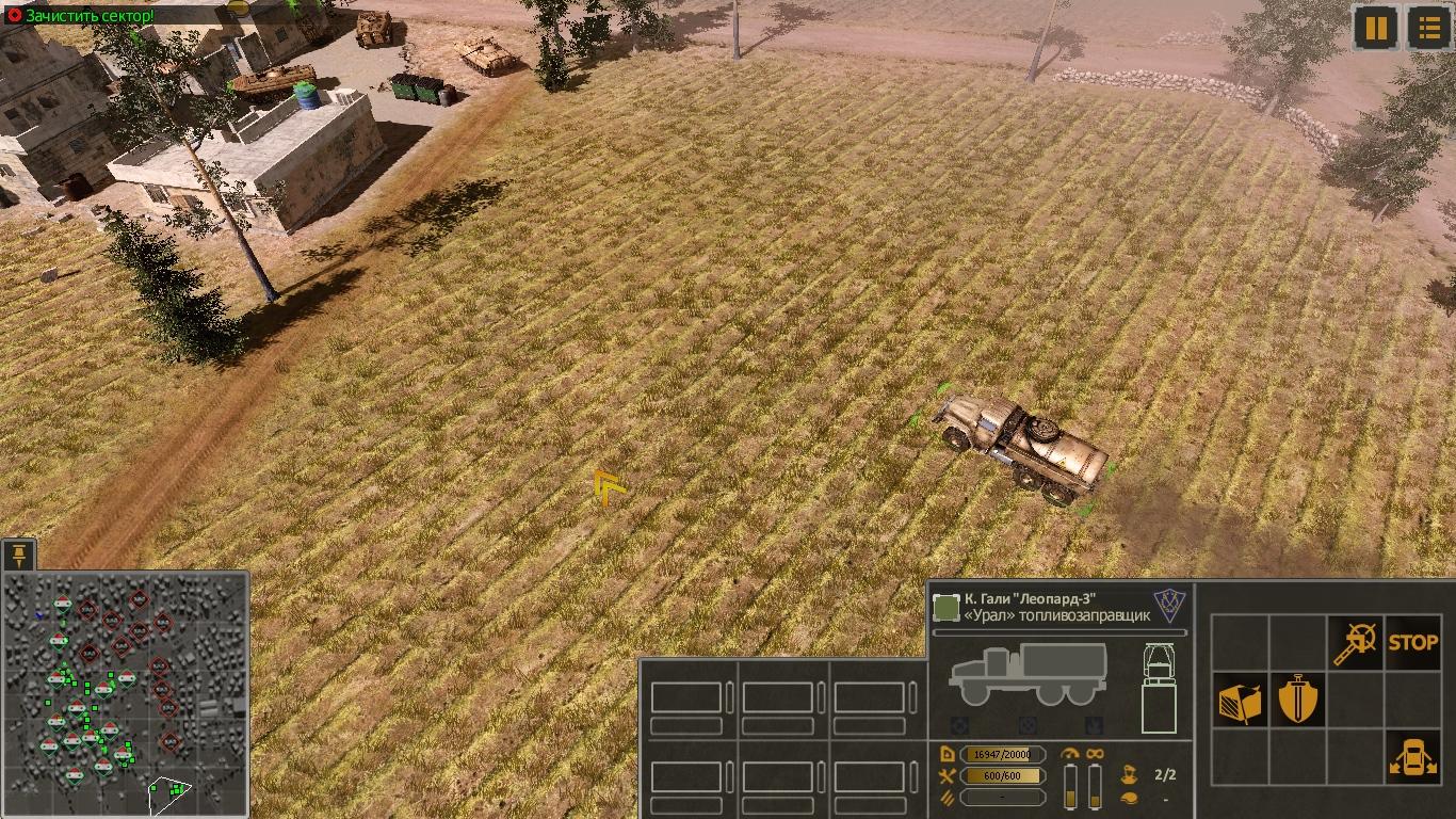 Speed-on-terrain-1