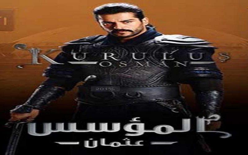 قيامة عثمان 27 والأخيرة وأقوى مشهد للأنتقام على atv التركية مترجمة بالعربية
