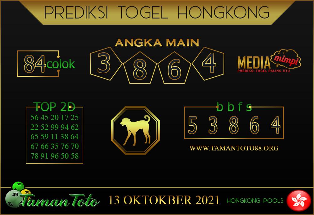 Prediksi Togel HONGKONG TAMAN TOTO 13 OKTOBER 2021